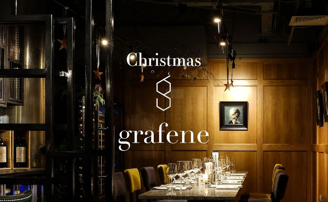 Grafene Restaurant Manchester