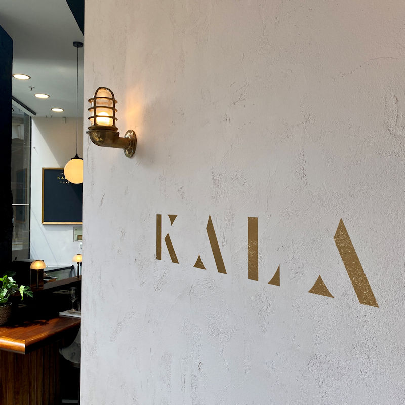 Kala - Review June 2021