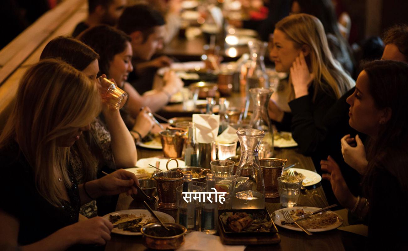Restaurants near Manchester Academy - Mughli Manchester