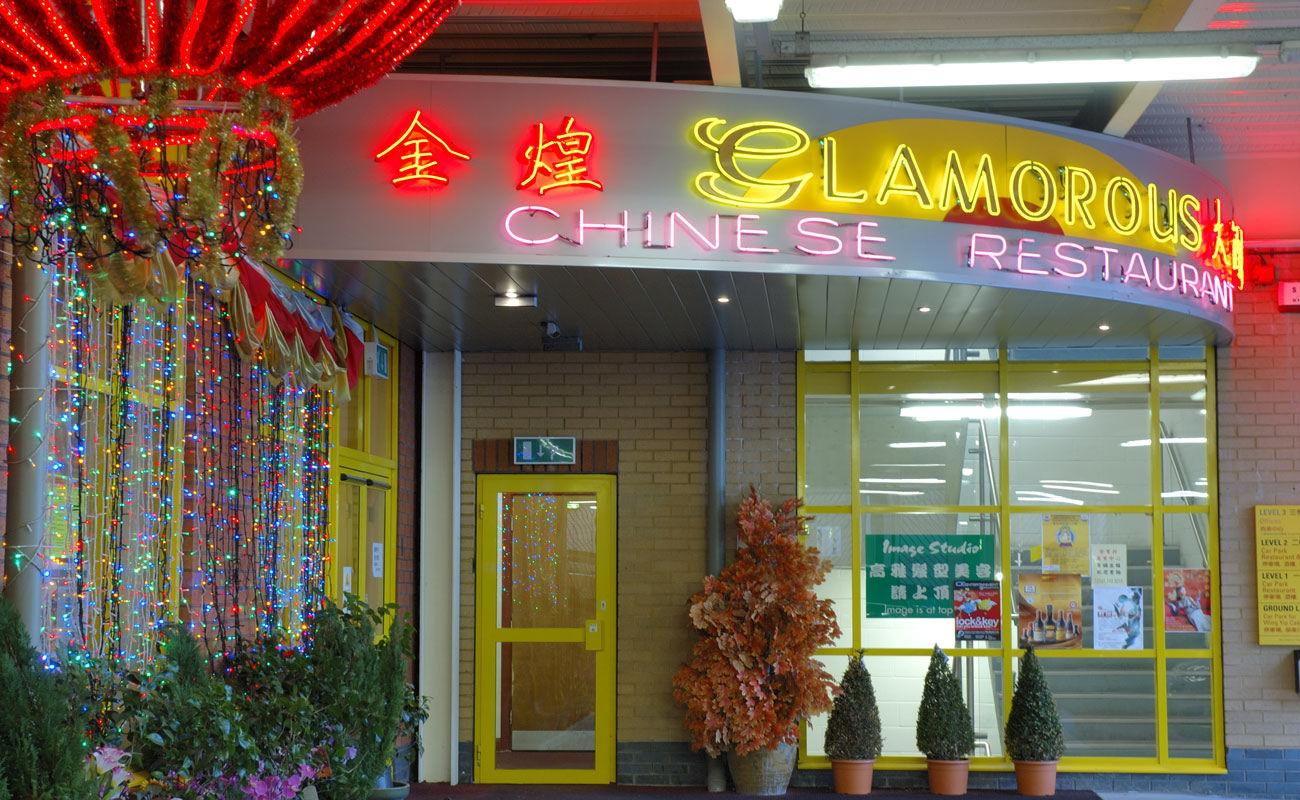 Glamorous Restaurant Manchester