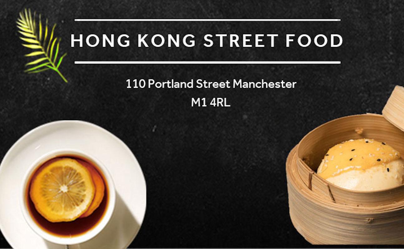 No 8 Chinese Restaurant Manchester